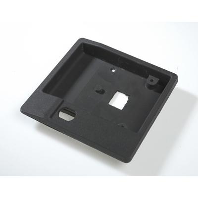 Cs Detachable Handle Moulding